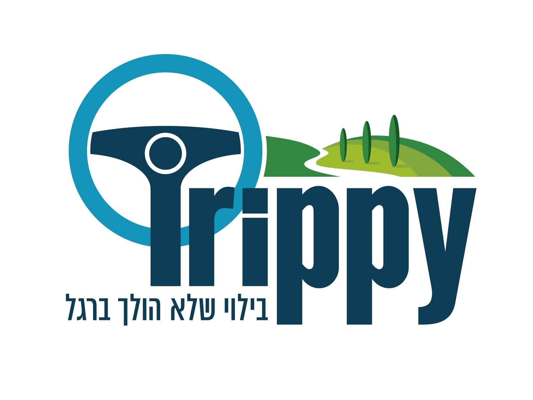 Trippy – בילוי שלא הולך ברגל Logo